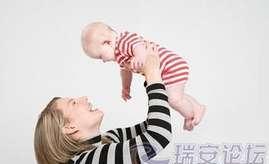 妈妈是孩子形成良好性格的基础