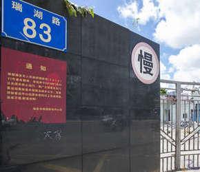 """""""梅头站""""将改造成为城乡公交总站"""