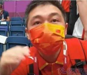 中国首金背后的瑞安人,是他!