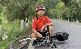 瑞安12岁男孩骑行杭州