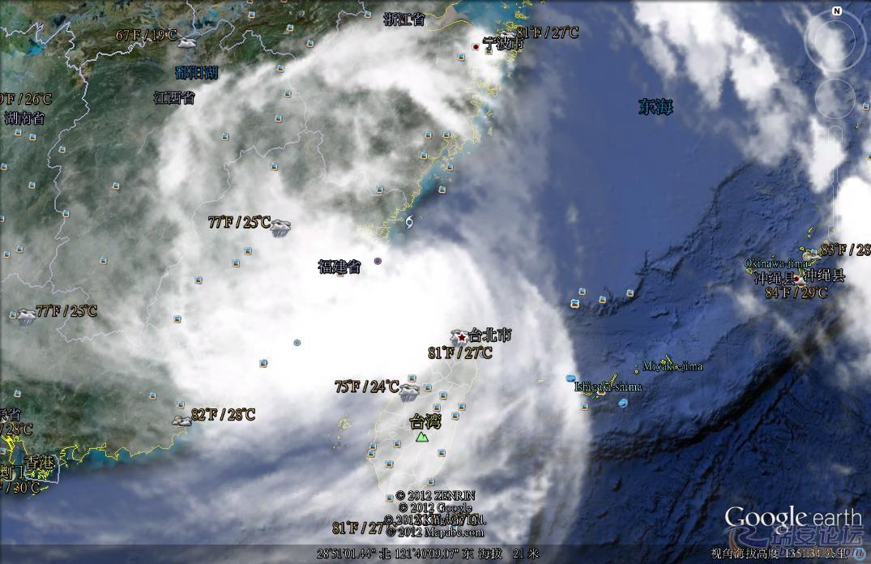 双台风最新消息,最新卫星云图图片