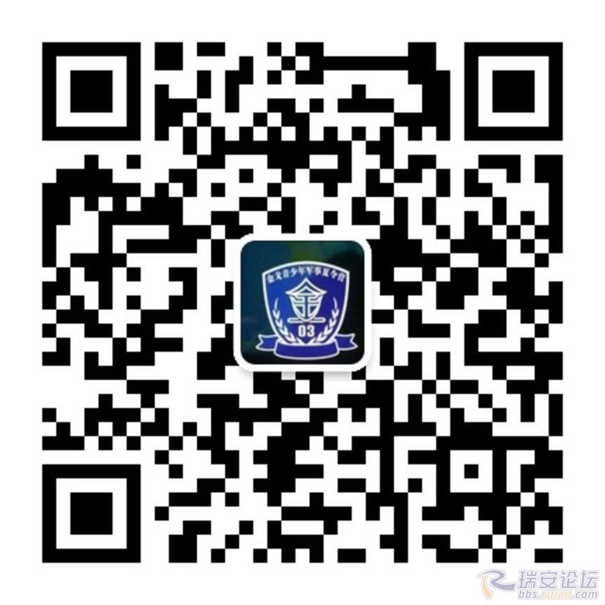 qrcode_for_gh_61bf3e1dbd21_860.jpg