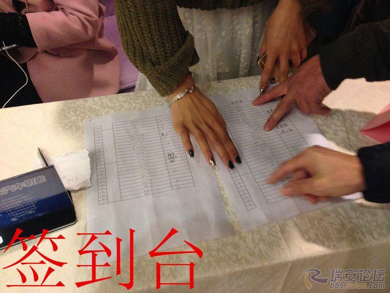 签名簿.jpg