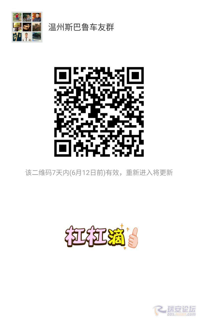 CE025F650A9B684526888BE6F2A2EB90.jpg