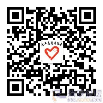 qrcode_for_gh_51be2ad1b5cb_344.jpg