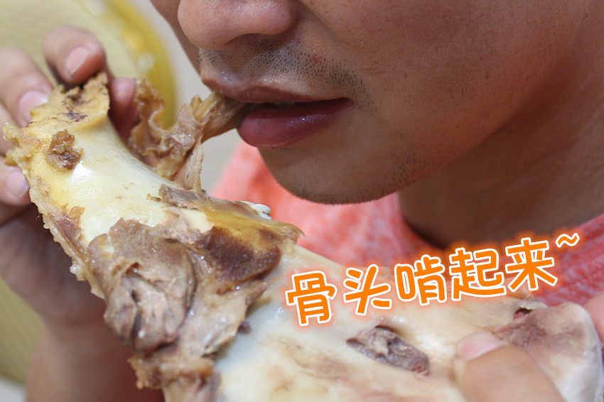 IMG_0447_副本.jpg