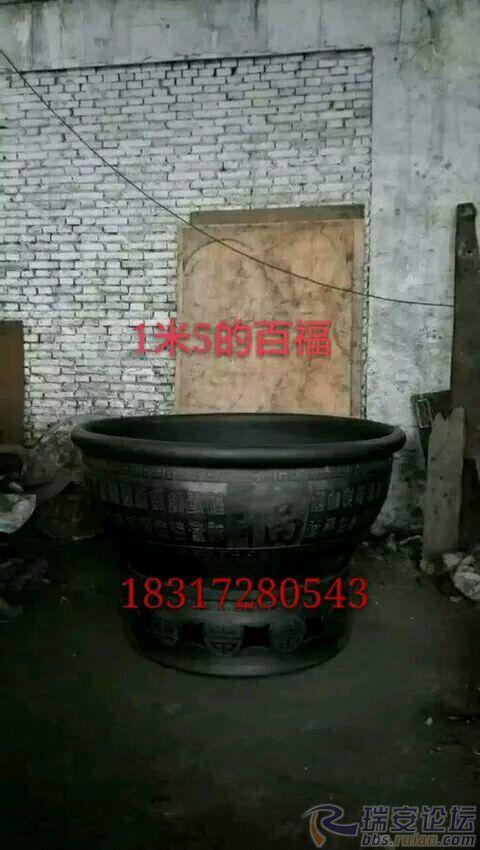 72e582fb43166d22678891294f2309f79152d2aa.jpg