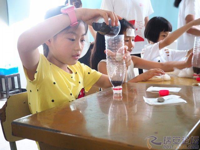 格式工厂孩子动手制作净水瓶.jpg