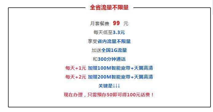 QQ截图20170912102726.jpg