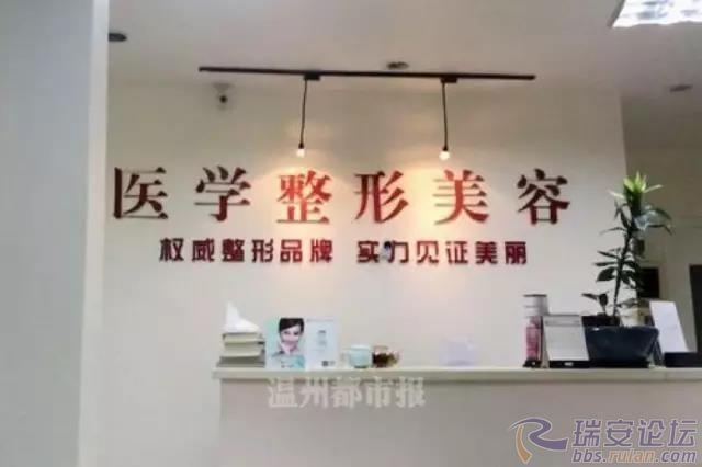 金沙jin6008.com:温州女子花1.3万元去整形_老公看到后要和她离婚