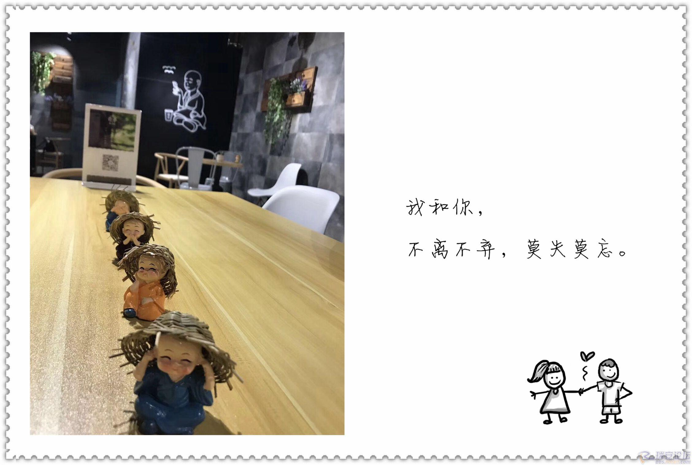 1123_副本.jpg