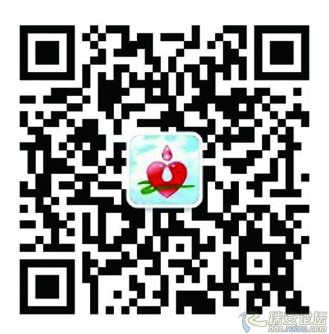 瑞安血站2.jpg