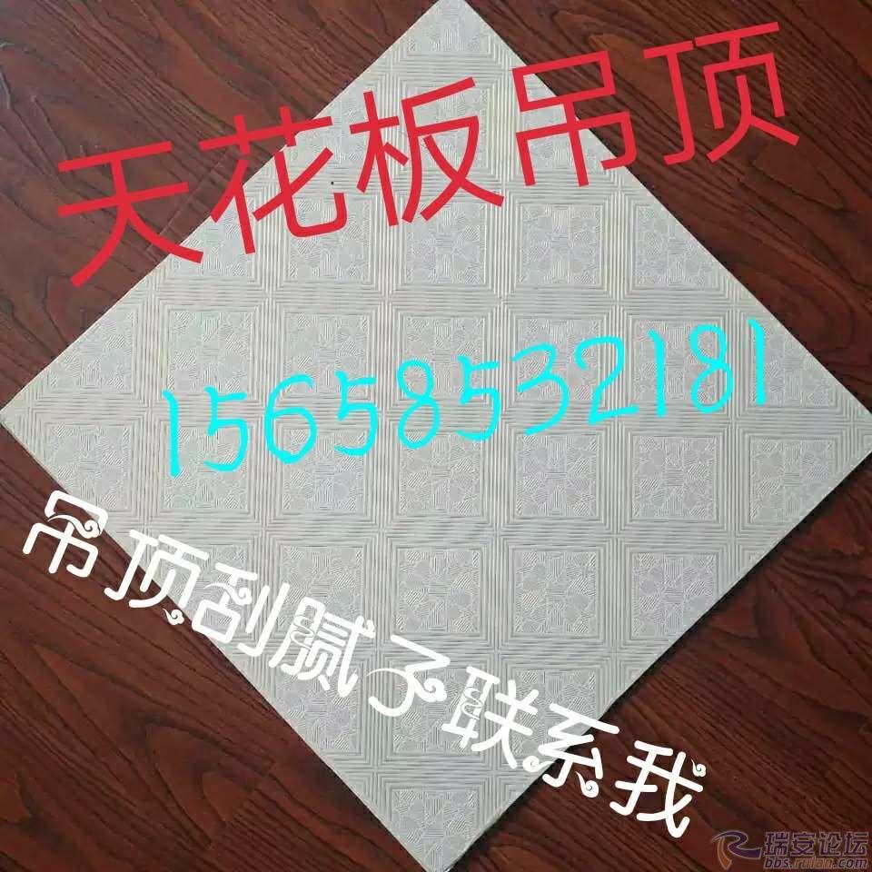 20171129_676008_1511941243200.jpg