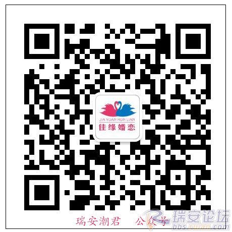 微信图片_20171206111856.jpg