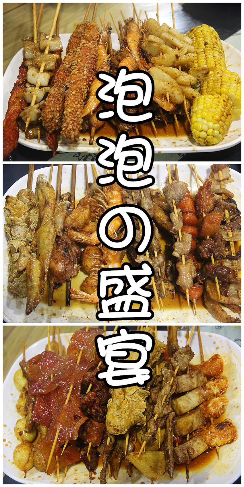 IMG_6374_副本.jpg