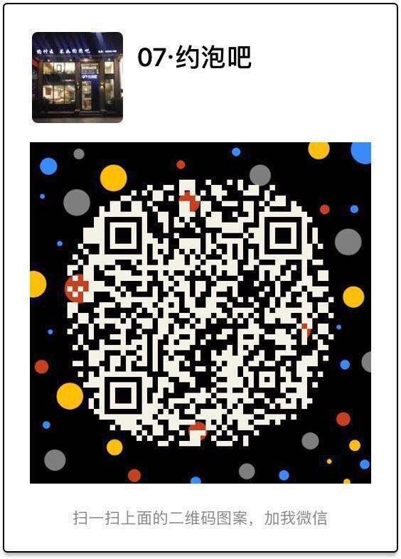 微信图片_20171211142055.jpg