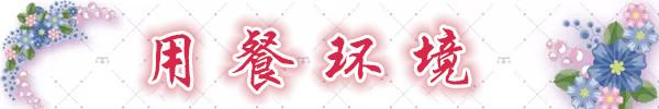 QQ图片20171127164836_副本.jpg