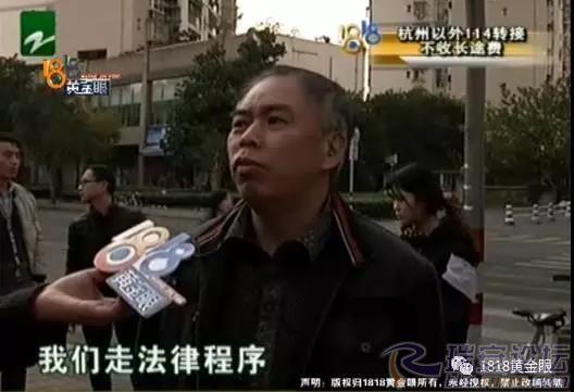 平安彩票正规吗:温州某富人区,一女子被砸死!!