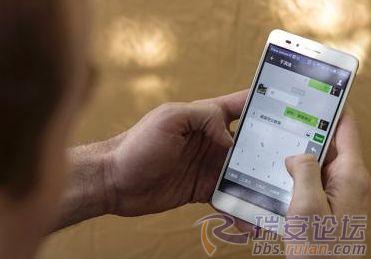 北京pk10的8码稳赢公式:微信才认识一天就约出去玩,结果遭到对方强奸…