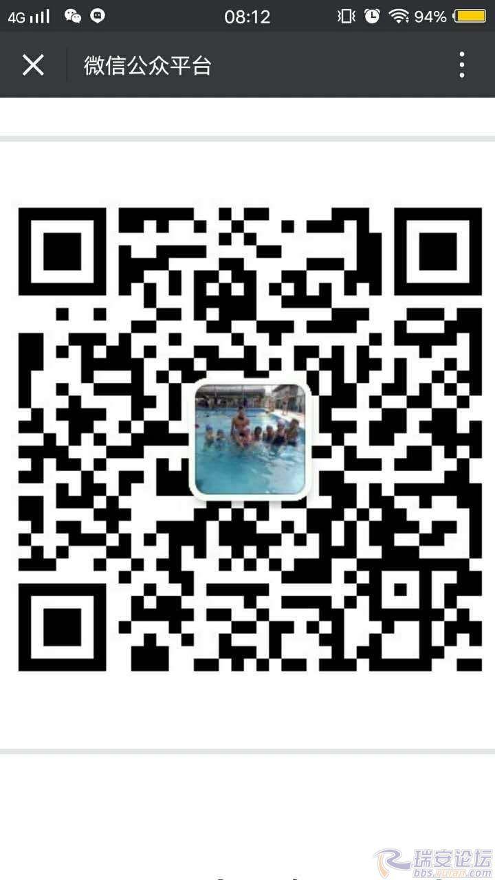 20171215_670802_1513305877495.jpg