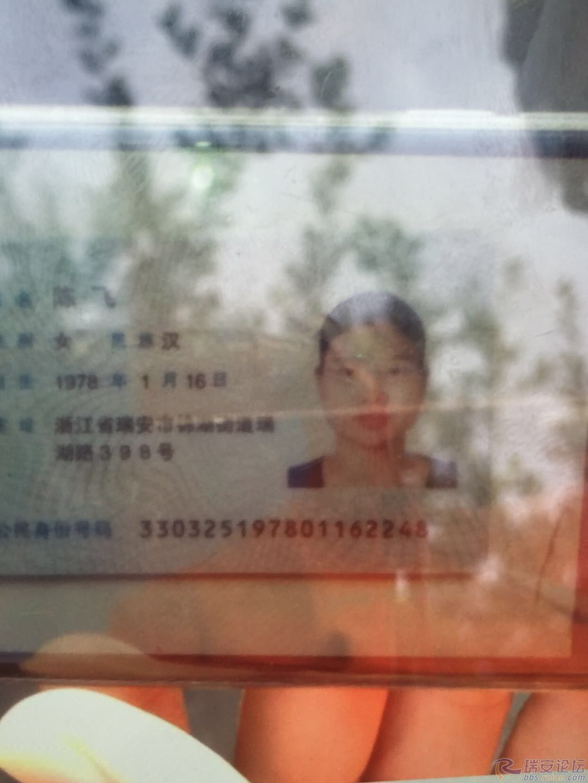 微信图片_20171215145601.jpg