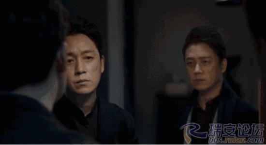 """北京快乐8单双技巧:温州现实版《白夜追凶》_为逃追捕弟弟将自己""""整""""成哥哥"""