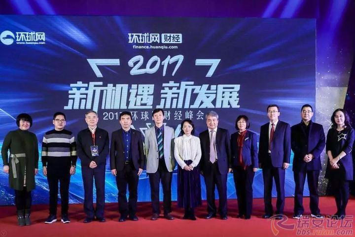 """PK10全天计划网页版:喜报!""""最受国际关注中国投资城市""""温州上榜!"""