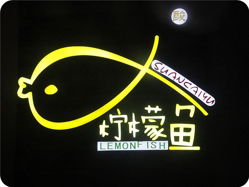 _MG_6764_副本.jpg