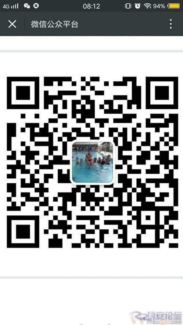 20180108_670802_1515399593344.jpg