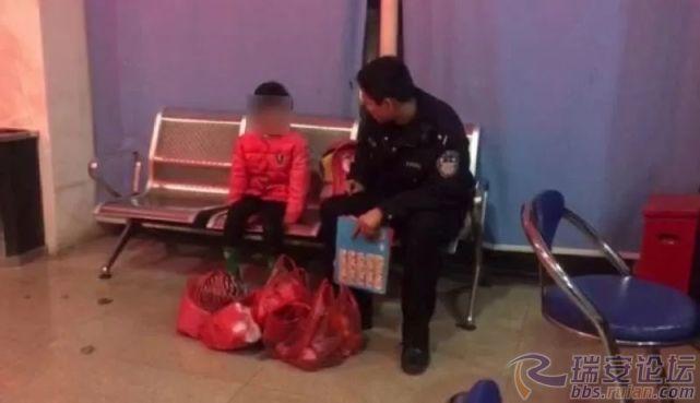 北京赛车计划APP下载:温州6岁女孩离家出走_她的话让人哭笑不得