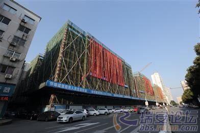 澳门网上投注平台:瑞安二千六改造房结顶了!!!建了一年多就建完了!!