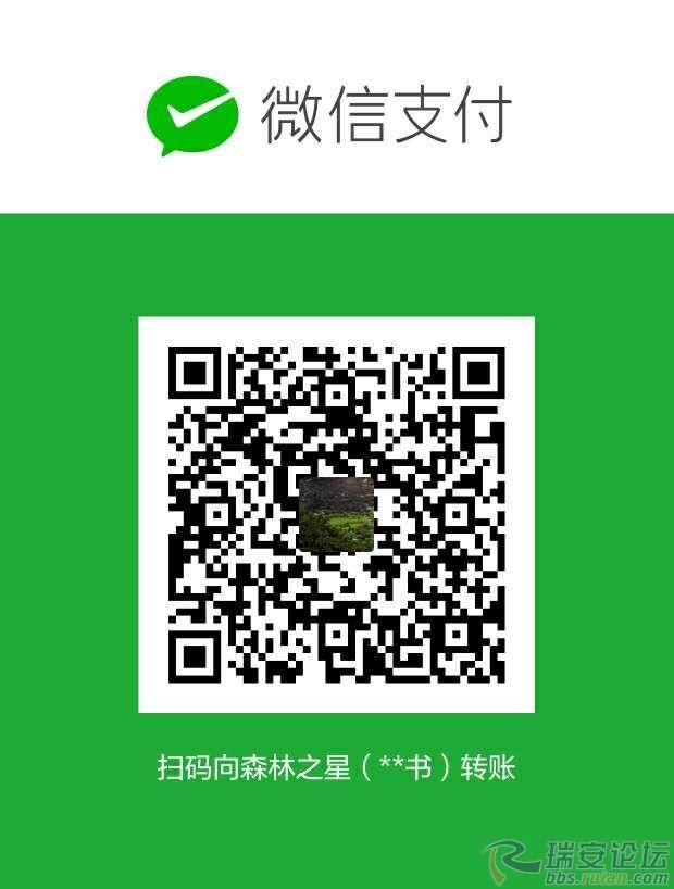20180207_683426_1518014988288.jpg