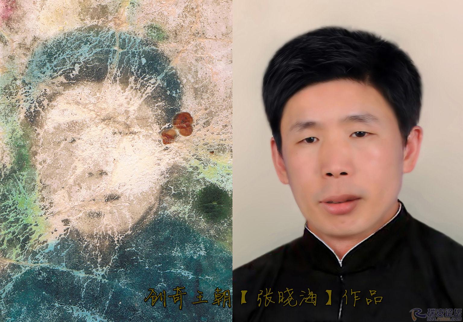 瑞安市汀田街道汀八村创奇王朝张晓海老照片修复作品