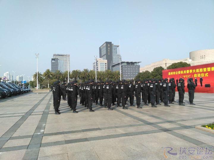 """金沙大地国际娱乐:温州组建了只""""飞虎队""""_个个身怀绝技"""