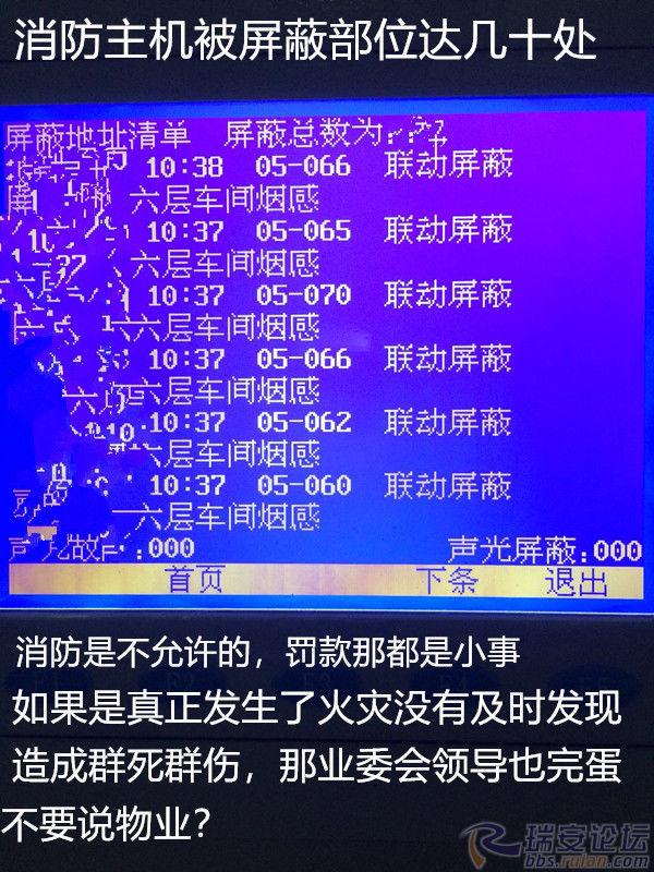 微信图片_20180209185002_副本.jpg