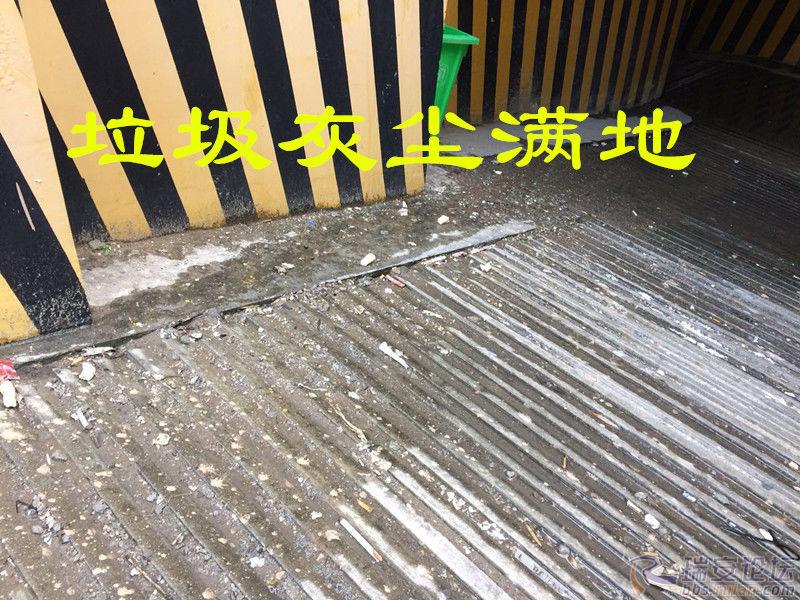 微信图片_20180206081915_副本.jpg