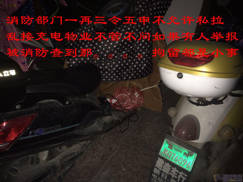 微信图片_20180206083235.jpg