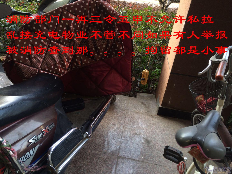微信图片_20180206083325.jpg