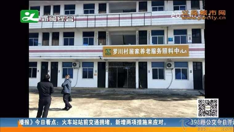 北京赛车开奖走势图:温州男子骗美女老板娘20万,连她的打底裤都带跑了!