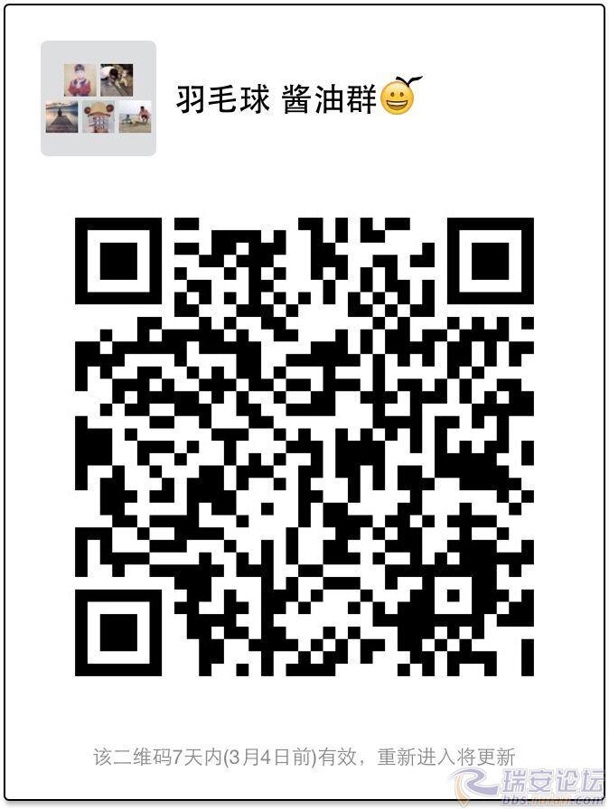 QQ图片20180225213729.jpg