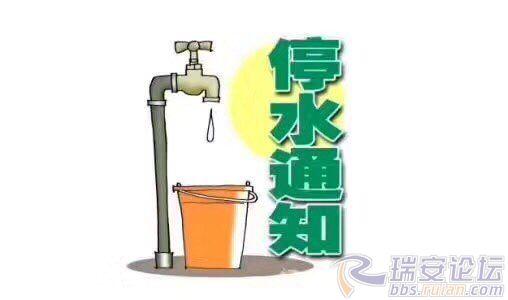 澳门美高梅线上网址:自来水公司发布的停水信息