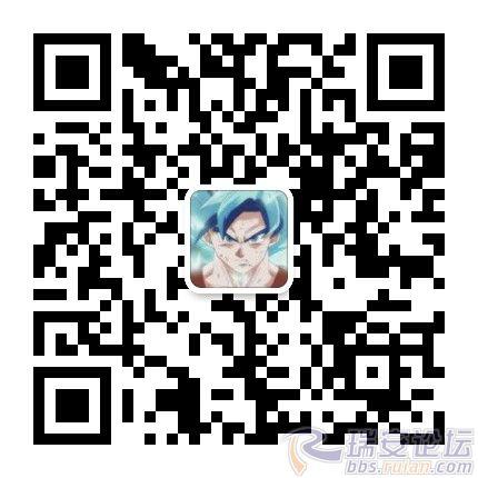 20180308_408104_1520504043478.jpg