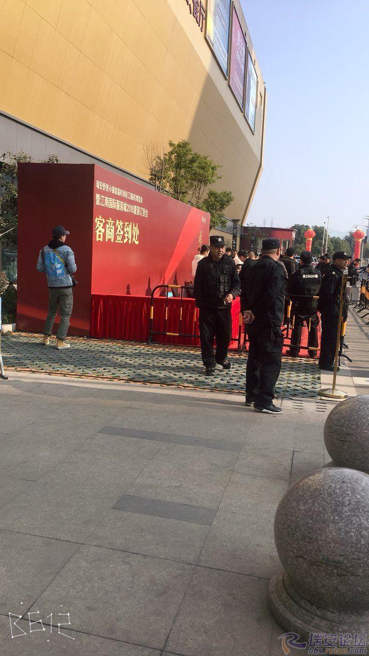 金沙国际娱乐:今天江南国际服装城真热闹,领导都来了,