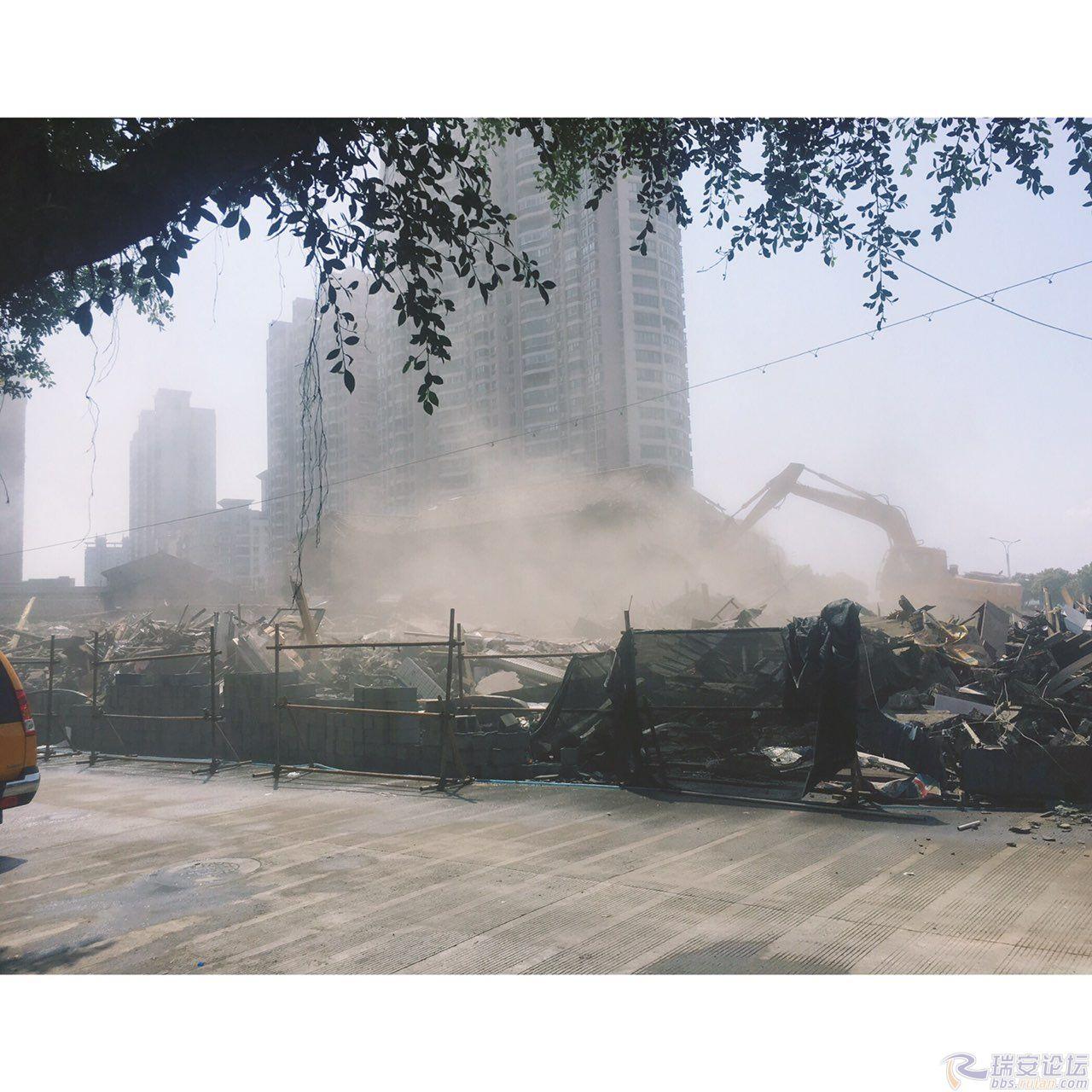 澳门银河金沙娱乐:瑞安老商业中心拆迁