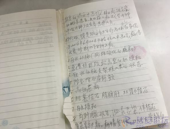金沙娱乐上全博网:暖心!瑞安八旬老人为医生写了一封感谢信,只因…