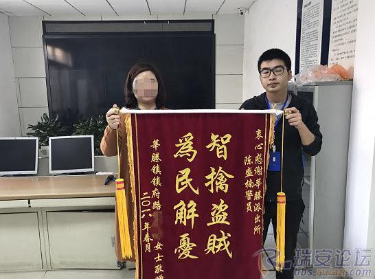 e乐彩官网手机版:莘塍一便利店遭窃,窃贼3小时后落网