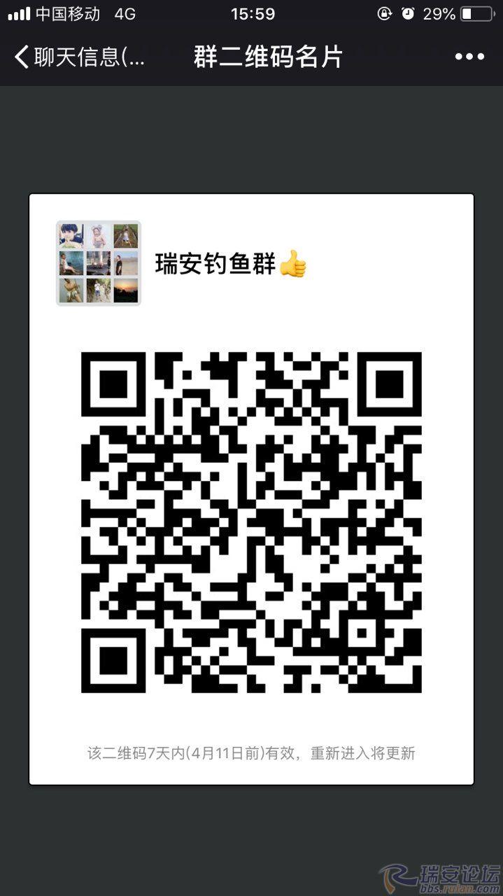 201804043896441522828827286949.jpg