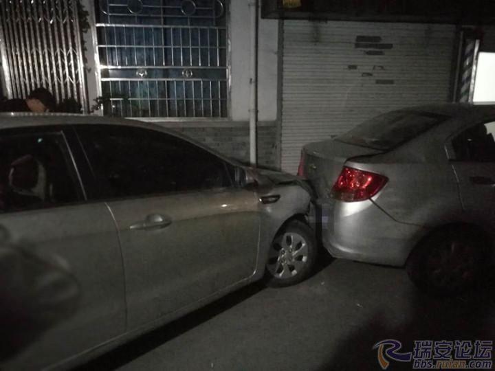 快3计算公式:温州一女司机酒驾,撞伤1人和11辆车