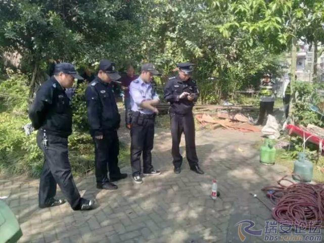 北京赛车PK10技巧:有人在温州挖出这东西_警方立马拉起了警戒线