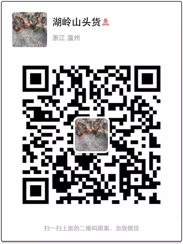 微信图片_20180421110209.jpg